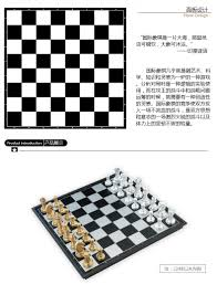 Chess Board Design Cheap Wholesale Fold Belt Magnetic Chess Board Student Special