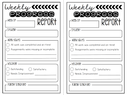 academic progress report template create teach weekly progress report freebie create