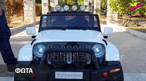 kids jeep wrangler jeep wrangler 24v ride on kid car 5248099 www blablatoys gr