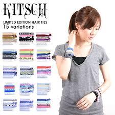 kitsch hair ties ee shopping rakuten global market five 857242004 kitschy kitsch
