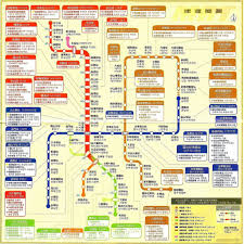 Taipei Mrt Map Taipei Mrt Map For Tourist Explore Maps Taipei Mrt Map New Zone