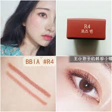 light brown gel eyeliner korea bbia gel eyeliner waterproof not dizzy makeup rose brown r4