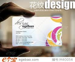 aliexpress buy high quality flower pattern printing