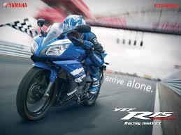 honda cbr bike mileage comparing yamaha yzf r15 version 2 0 vs honda cbr250r review