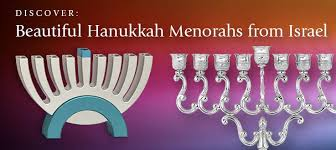 hanukkah candles for sale hanukkah menorahs menorahs for sale judaica web store