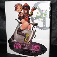 imagenes kawai de chicas japón anime manga chica bicicleta vida con kawaii chicas personaje
