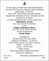 Indian Wedding Reception Invitation Wording Wedding Invitation Wording Muslim Popular Wedding Invitation 2017