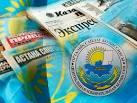 Қостанай облысы әкімдігінің ресми интернет-ресурсы :: Жаңалықтар