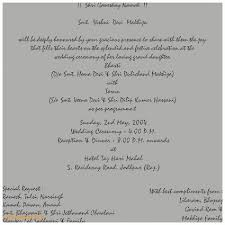 Reception Samples Reception Printed Text Wedding Invitation Luxury Indian Wedding Invitation Format In