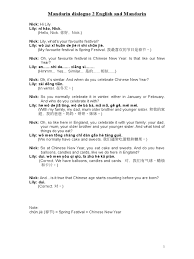 what is spring mandarin dialogue 2 english and mandarin doc