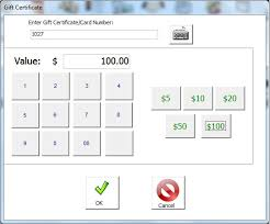 gift card software tour page 9 for retail advantage pos software point of sale