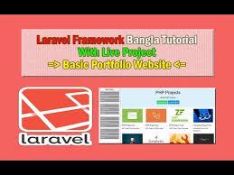 laravel tutorial for beginners bangla laravel framework bangla tutorial project overview training with