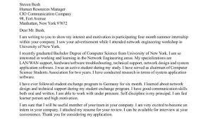 internship covering letter internship cover letter template