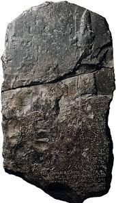 king nebuchadnezzar ii secret energy