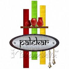 name board design for home online buy metal nameplate design for home with coloured base online in