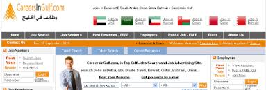 Submit Your Resume Online Job Site by Careersingulf Com Online Jobs Search In Gulf Uae Dubai Saudi