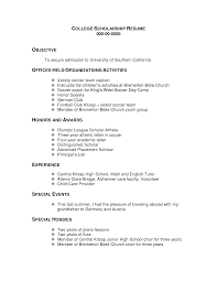 Sahm Resume Sample by Scholarship Resume Template Free Resume Example And Writing Download