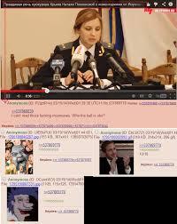 Natalia Poklonskaya Meme - crimea s new state prosecutor natalia poklonskaya speaking in moon runes