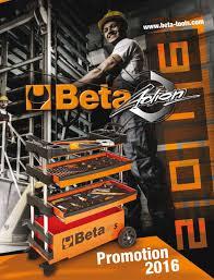Servante Atelier Beta by
