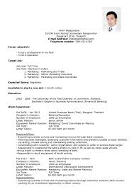 phat resume