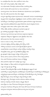 construction manager resume sample 10 best lord shiva images on pinterest lord shiva shiva shakti om mahaprana deepam sivam sivam ma telugu song lyrics from movie sri manjunatha