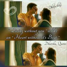 quotes images in hd kirthi suresh keerthi suresh pinterest qoutes south quotes
