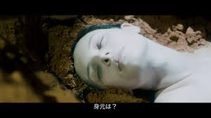 少女 レイプ 死体|