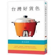 am駭ager sa cuisine pas cher les 36 meilleures images du tableau 中文書sur listes