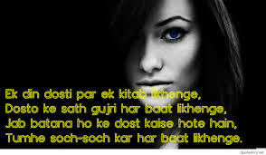 quotes images shayari best hindi quotes in english 2016 2017
