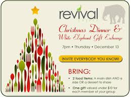 christmas dinner invite cimvitation