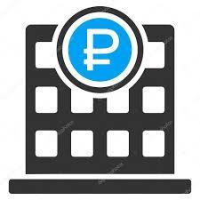 telecharger icone bureau icône de bureau banque rouble image vectorielle ahasoft 92855556