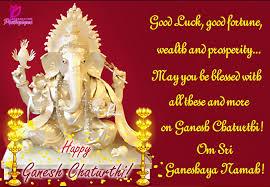 Ganpati Invitation Card In Marathi Short Poems For Christmas Cards Christmas Lights Decoration