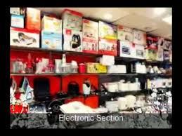 kitchen appliance store city store online shop home appliance kitchen accessories shopping