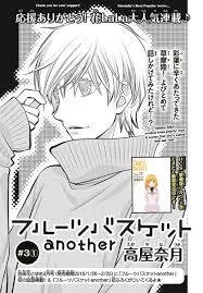 Fruits Baskets Fruits Basket Another 7 1 Read Fruits Basket Another Chapter 7 1