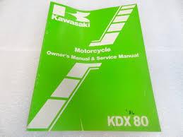 kawasaki 99920 1327 01 motorcycle owner u0027s u0026 service manual kdx