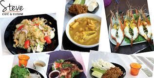 photos cuisine ร าน steve café cuisine เป นร านอาหารไทยร มแม น ำ ท นำเสนอรสชาต