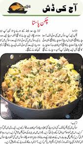 Lidia Bastianich Recipes Lidia Bastianich Chicken Pasta Recipes Food Pasta Recipes