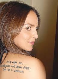 all fashion and cricket updates sanskrit tattoos 2011