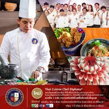 chef en cuisine หล กส ตร cuisine chef diploma 1 ป ของโรงเร ยนกาอาหารไทยเอ ม เอ
