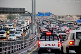 Qatar Ministry Of Interior Traffic Department 50 Percent Discount On Qatar Traffic Violations Ends On Thursday