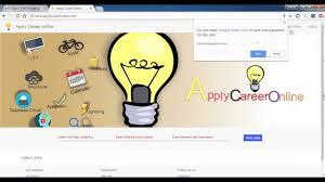 Resume Job Location by How To Register On Apply Career Online U0026 Upload Resume Youtube