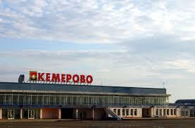 Aéroport international de Kemerovo