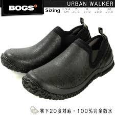 s bogs boots canada select shop lab of shoes rakuten global market bogs