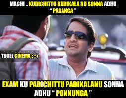 Memes About Girls - boys vs girls tamil memes