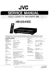 jvc hrd541ee service manual immediate download
