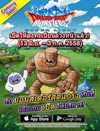 Dragon Quest Monsters Super Light Garena และ Square Enix เป ดต ว Dragon Quest Monsters Super Light