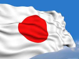 Japanese Navy Flag Japanese Flag Wallpaper 6857827