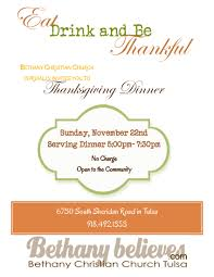 free thanksgiving dinner sunday before thanksgiving