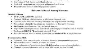 Executive Assistant Sample Resume by Medical Assistant Resume Skills 1 Httpmedicalassistanthqnet 2