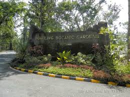 Up Los Banos Botanical Garden My And My Travel Makiling Botanic Garden